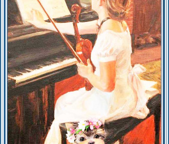 Dulce Música